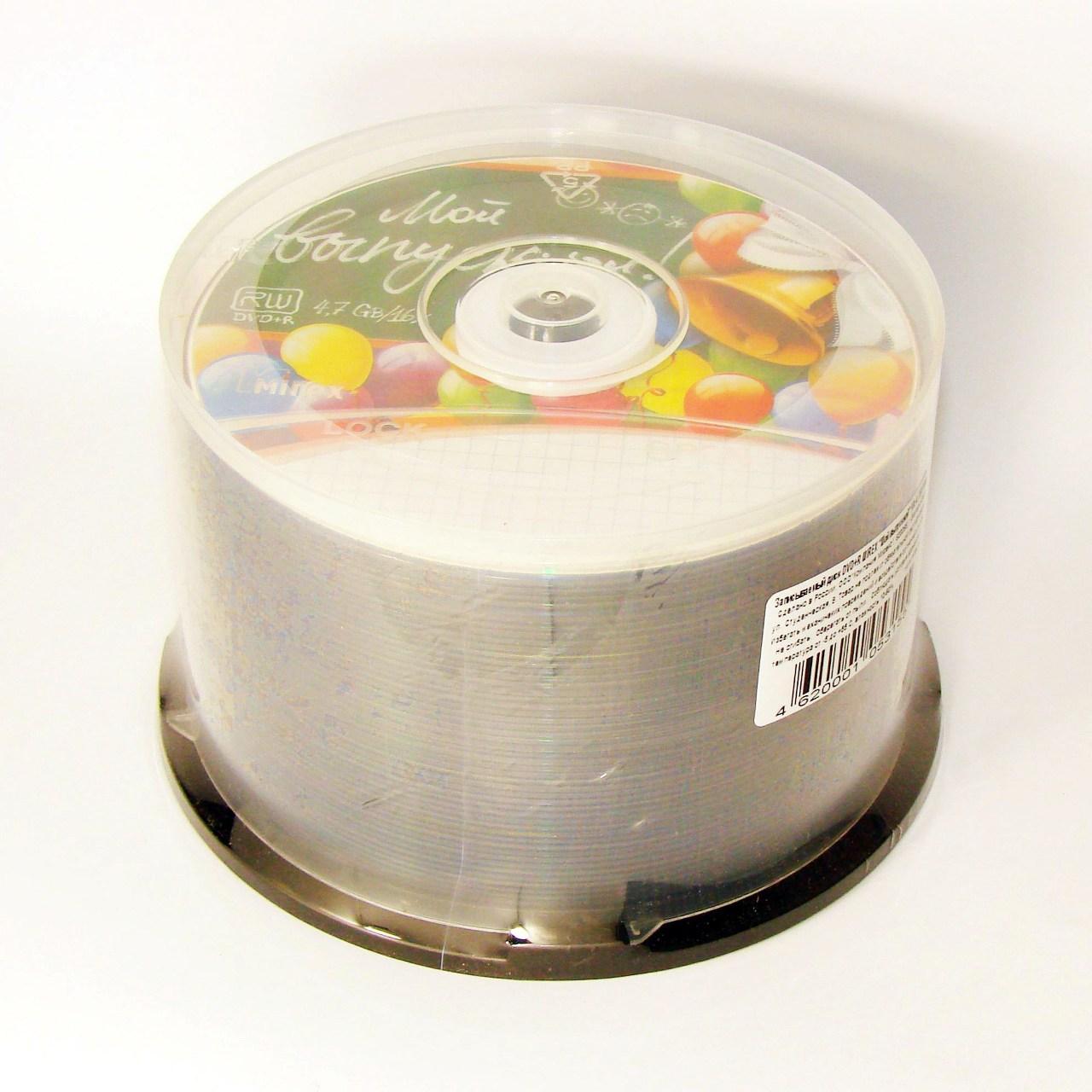12 Dvd R Cd Rw 12x Ritek Excellent Bulk 50 16 Mirex Cake Box